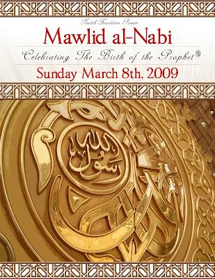 Maulid an Nabiyy saws