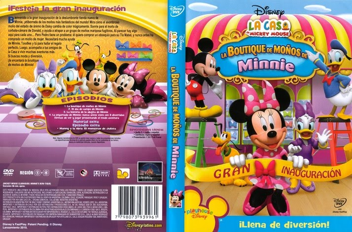 mundo dvd la casa de mickey mouse la boutique de mo os. Black Bedroom Furniture Sets. Home Design Ideas