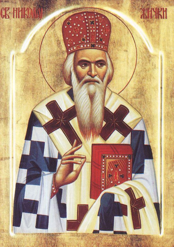 Αποτέλεσμα εικόνας για Άγιος Νικόλαος Βελιμίροβιτς