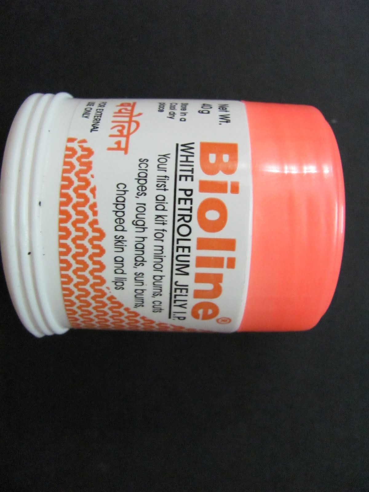 "Review Of Men S Health: Review Of Beauty Products: Review Of ""BIOLINE"" Lipbalm"