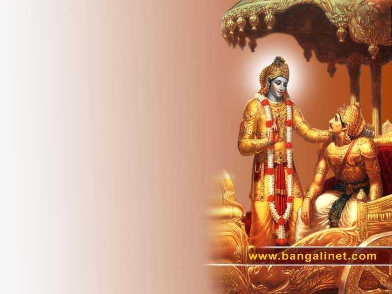 Laxmi Yantra Hd Wallpaper Free God Wallpaper Lord Krishna With Arjun Wallpapers