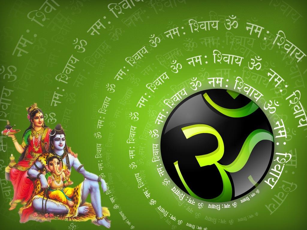 God Shiva Wallpapers In 3d Free God Wallpaper Om Namah Shivaya Wallpaper