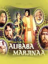 alibaba marjinaa 1977 full movie download 480p