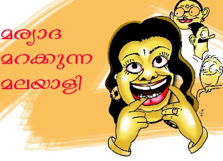Bobanum moliyum cartoon