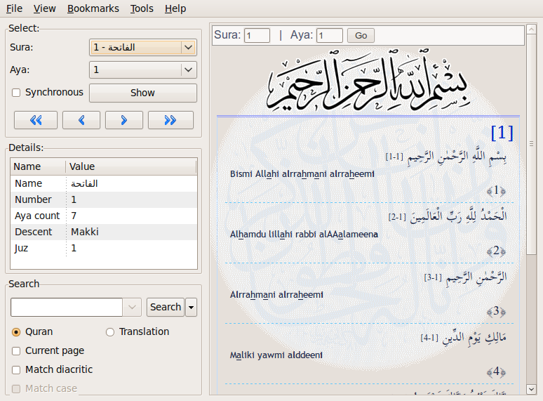 Linux and Microcontroller Tips: Quran Study Tool for Ubuntu