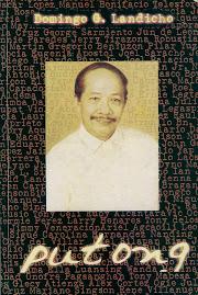 putong, 2001