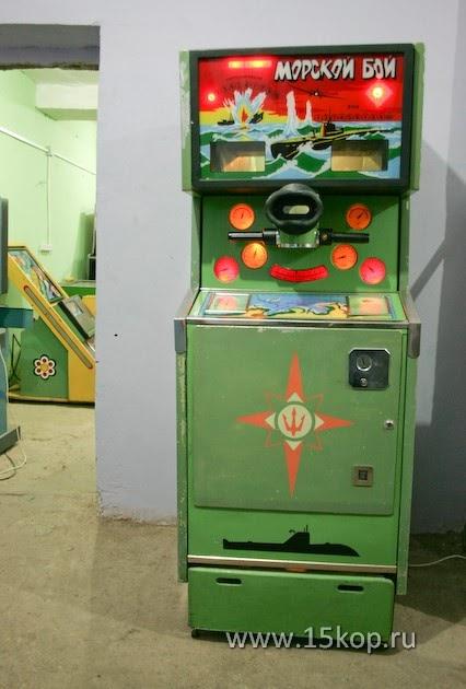 Глобал сити южная игровые автоматы игра в интернет казино в израиле