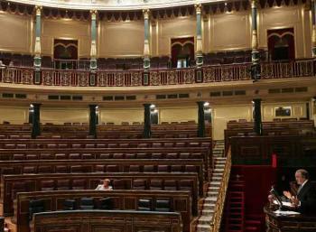 Congreso de los diputados (GORKA LEJARCEGI)