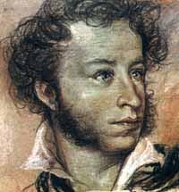 знакомство жуковский и пушкин