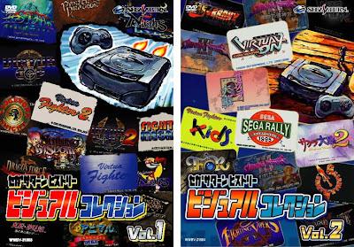 The Saturn Junkyard: Sega Saturn History Visual Collection DVD