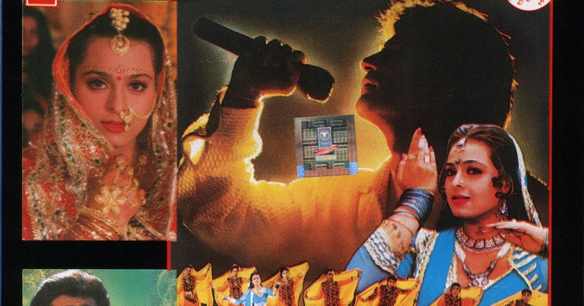 Muzikeye: Bewafa Sanam [1995-MP3-VBR-320Kbps]