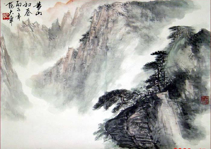 """Nabi travels...: HUANGSHAN, the mysterious Chinese """"yellow ..."""