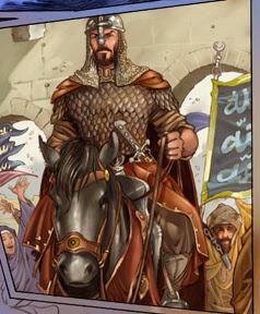 قصة البطل صلاح الدين الآيوبي,أنيدرا