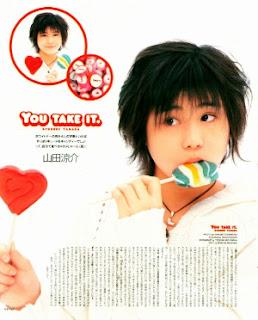 Yamada Ryosuke Oo المبدع الصغير oO,أنيدرا