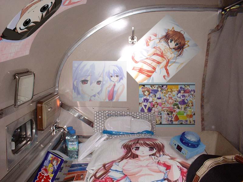 Otakool San S Anime Blog People Who Love Anime Yay