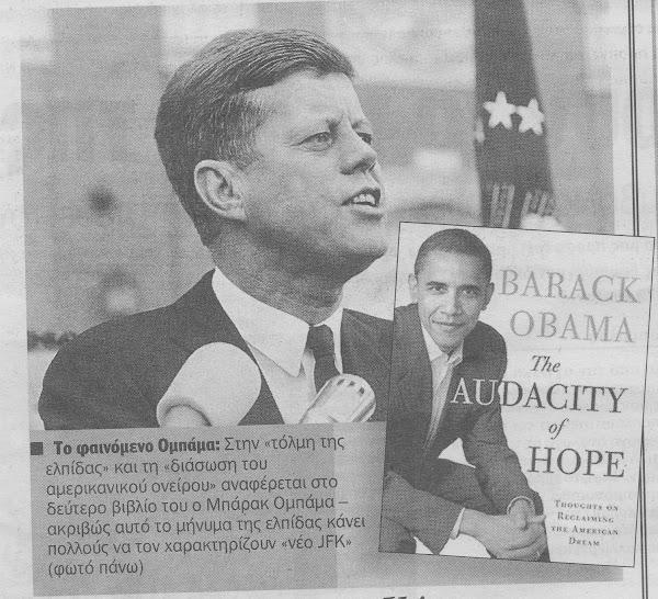 """Η ΕΚΔΙΚΗΣΗ ΤΗΣ ΜΑΥΡΗΣ ΑΦΡΙΚΗΣ ή ΤΟ ΤΕΛΟΣ ΤΟΥ """"AMERICAN DREAM"""" ?"""