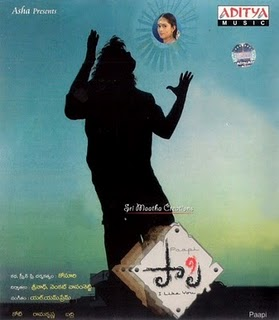 masala masti: Paapi mp3 songs Download