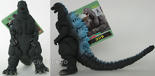 Godzilla Island Toys 120