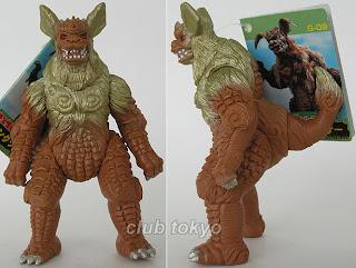 Godzilla Island Toys 76