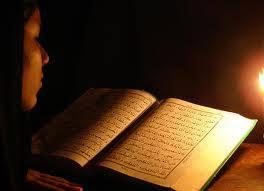 Image result for kelas kemahiran al-quran (kkq)
