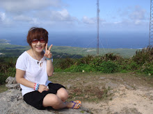 the highest place on Pacific Ocean