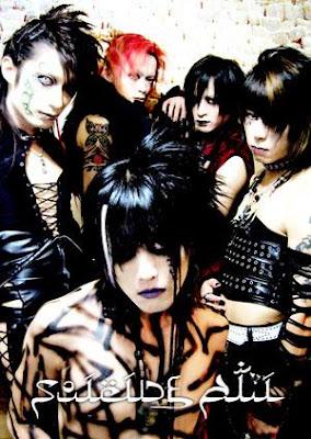 [PV - DVD] Suicide Ali - Ningen no Kaname (xx.xx.2007) 1180097122_l