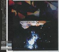 Phantasmagoria SynthesisSongs