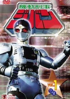 Desenho jiban download kaonmedia download — liquid-inform. Ml.