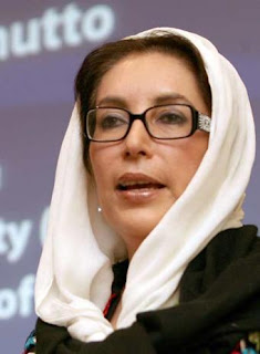 Biography of Benazir Bhutto