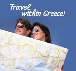 Viaje pela Grécia com a Aegean