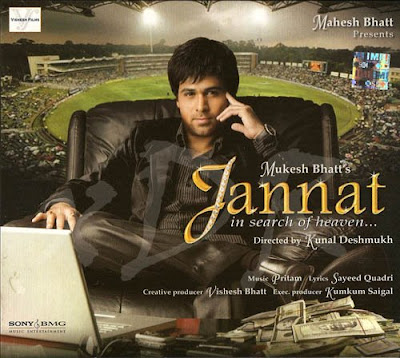 Orkut Music Scrap : Jannat