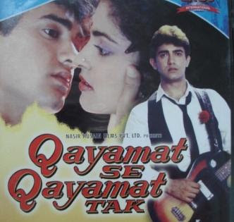 Orkut bollywood Music Scrap : Movie - Qayamat Se Qayamat Tak
