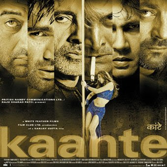 Orkut Bollywood Music Scra : Kaante