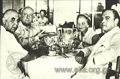 Γιώργος Σεφέρης, Γιώργος Κατσίμπαλης, Μάρω Σεφέρη, Δ. Ι. Αντωνίου. Ρόδος 1955