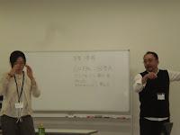 「ゆうちゃん(講演した高村さん)」と「めがねの先生」