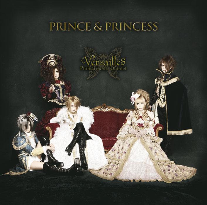 Keter Rose: Versailles Philharmonic Quintet [Discografia