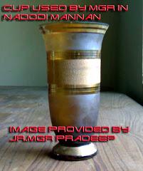 Nadodi Mannan