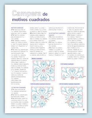 CAMPERA DE MOTIVOS CUADRADOS