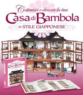 Ago filo c casa di bambole giapponese deagostini for Piani di casa giapponese