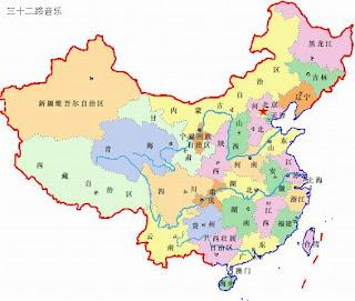 中華聯邦: 中華人民共和國地圖