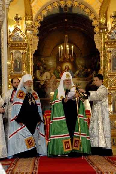 Late Patriarch Alexy and Late Metropolitan Larus