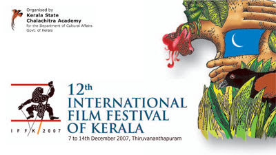 12th International Film Festival of Kerala (IFFK) | Dec 07-14, 2007 | Thiruvananthapuram(Trivandrum), Keralam(Kerala)