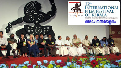 Closing Ceremony - 12th International Film Festival of Kerala - IFFK 2007