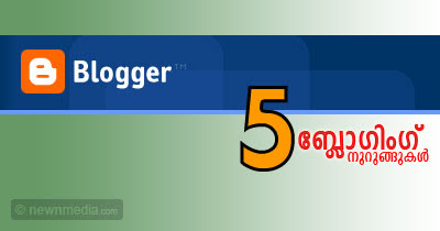 Tips & Tricks, Blogger, Orkut, Edit Feed, Comment Settings, Pipes, Pinmozhikal, Marumozhikal, Formatting, Images open in New Window, Anonymous, Block, Image Hyperlink Text, Displaying Unicode Correctly in FireFox