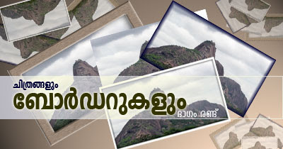 Photoshop, Tutorial, Border, Borders, Pictures, Info Kairali, InfoKairali, General, Article, Published, Frames, Photos, How to
