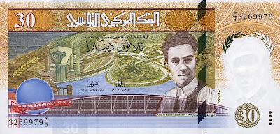 La monnaie (les billets) tunisienne à travers le temps TunisiaP89-30Dinars-1997_f