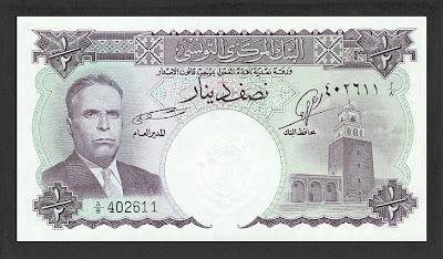 La monnaie (les billets) tunisienne à travers le temps TunisiaP57-HalfDinar-%28ca1958%29-donatedth_f