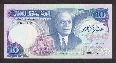 La monnaie (les billets) tunisienne à travers le temps TunisiaP80-10Dinars-1983-donatedth_f