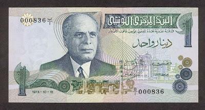 La monnaie (les billets) tunisienne à travers le temps TunisiaP70-1Dinar-1973-donatedth_f