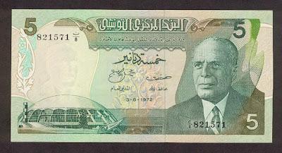 La monnaie (les billets) tunisienne à travers le temps TunisiaP68-5Dinars-1972-donatedth_f